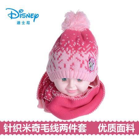迪士尼女孩冬季保暖套头帽子围巾针织两件套 宝宝卡通可爱绒线帽