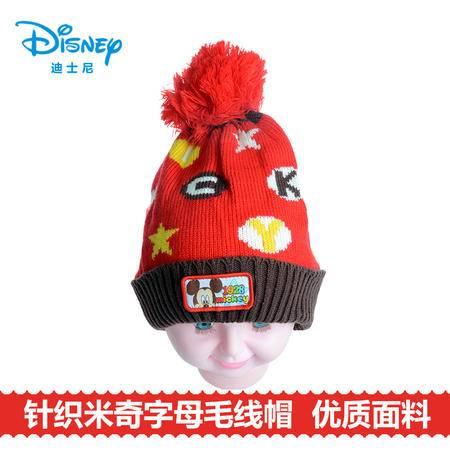 正版迪士尼男童卡通可爱套头保暖帽子 小孩宝宝时尚针织帽