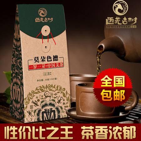 2016新茶茶叶 北川明前绿茶 高山云雾古树茶叶 雨前毛峰有机绿茶