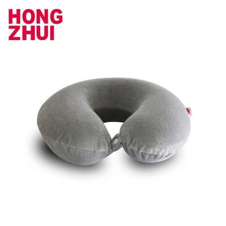 红缀(HZ)旅行记忆棉学院U型枕(hongzhui包的配件,有助于缓解学习工作疲劳)