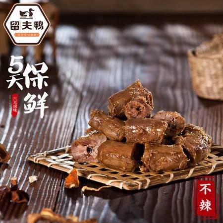 留夫鸭 210g*3鸭脖原味鸭脖子特产小吃零食 鸭肉类卤味熟食锁鲜装