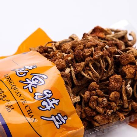 龙泉滑子菇