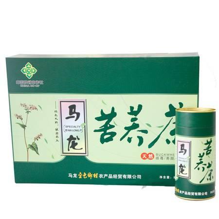 云南马龙苦荞茶800g