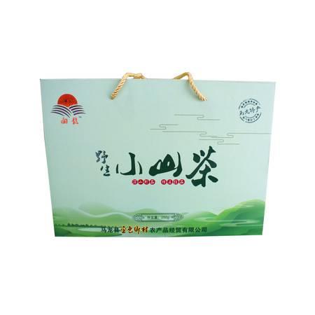 马龙野生小山茶250g