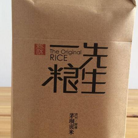 茅坝贡米一粮先生2.5KG