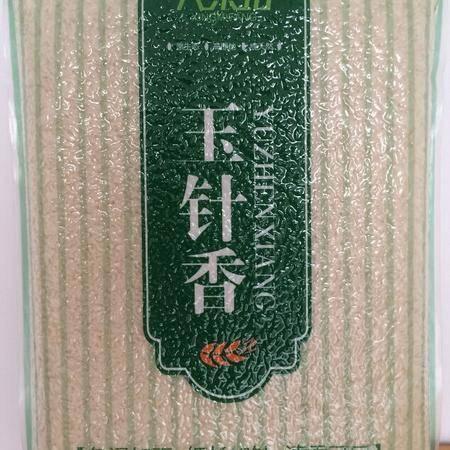 玉珍香5KG