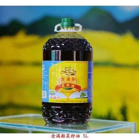 金满船纯正菜籽油(非转基因)5L