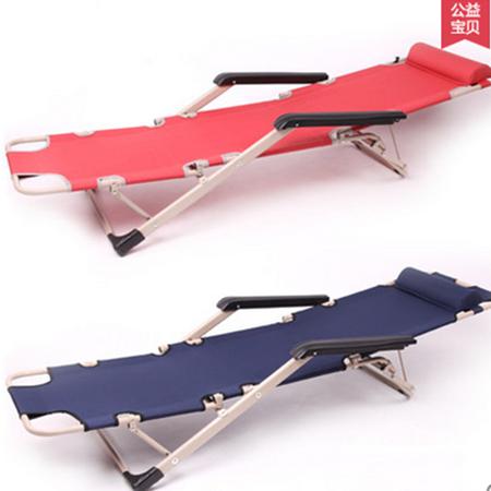 午憩宝 躺椅折叠午休折叠椅午睡椅办公室简易床行军床椅子沙滩椅