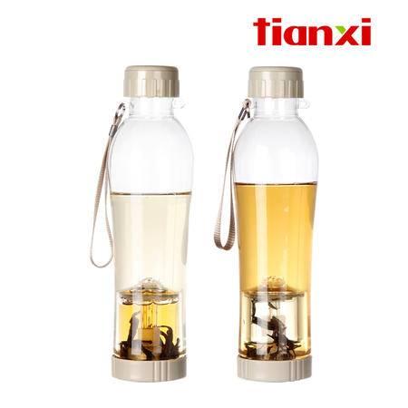 天喜Tianxi  旅行杯升级版