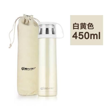 天喜Tianxi  韵雅保温杯450ml+杯套杯刷