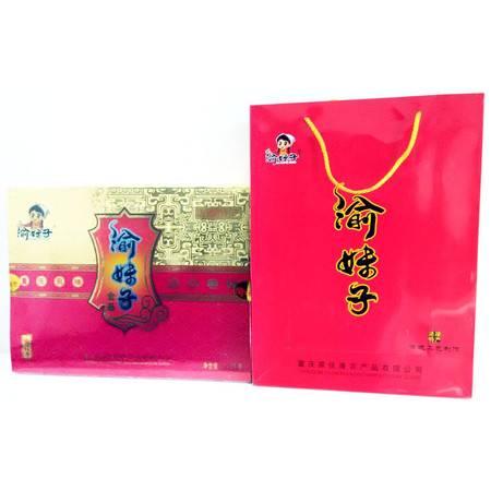 巴渝-涪陵特色馆 渝妹子(礼盒装)1200克