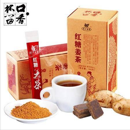 绿悠悠速溶红糖姜茶老姜茶生姜红糖茶姜母茶15*12g超值装