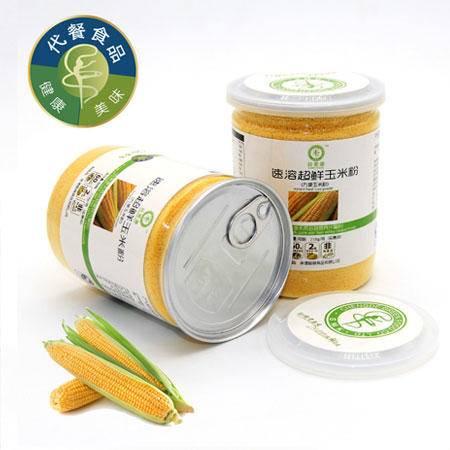 承德隆化特产 格林食品  包邮 谷美康速溶鲜玉米粉 瓶装  258gx1  0034