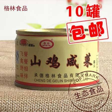 承德隆化特产 格林食品 山鸡咸菜 150g 单罐装 0076