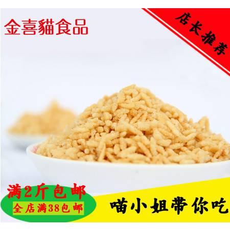 金喜猫旗下好喜缘 泰国炒米六种口味500g