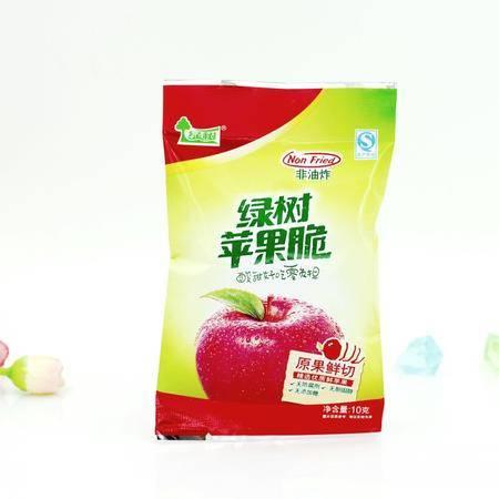 绿树苹果脆10克装