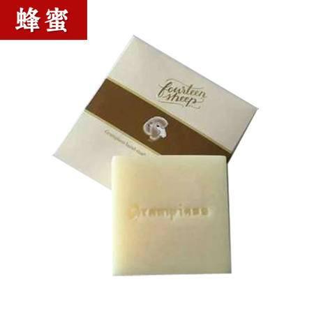 【包邮】澳洲格兰平十四只绵羊奶蜂蜜100g手工皂淡斑美颜提亮抗皱