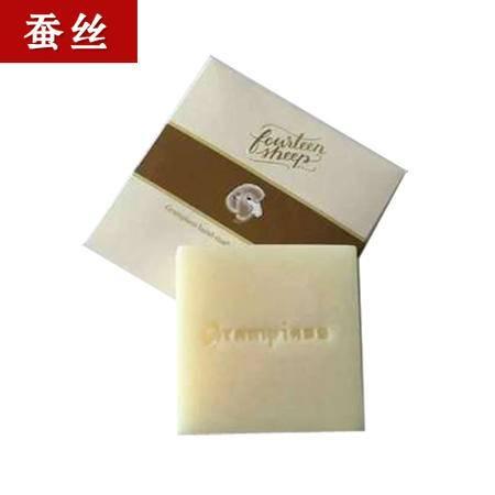 【包邮】澳洲格兰平十四只绵羊奶蚕丝100g手工皂美白祛黄抗皱再生