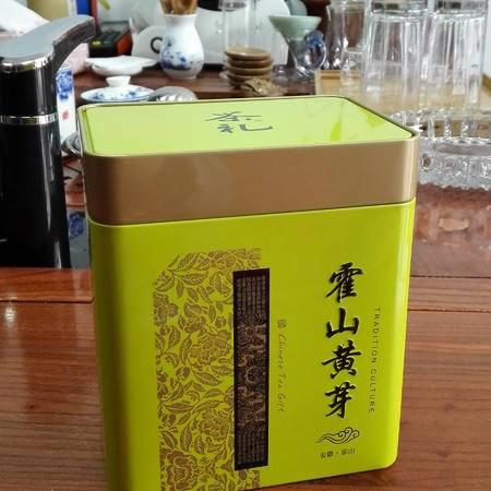 谷雨前后2015新茶特级黄芽150g