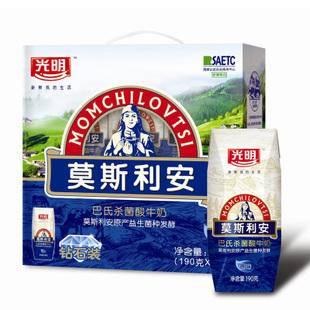 【奶圈专柜全国包邮】10月产 光明莫斯利安钻石装酸牛奶200g*12包/提 健康每滴奶!