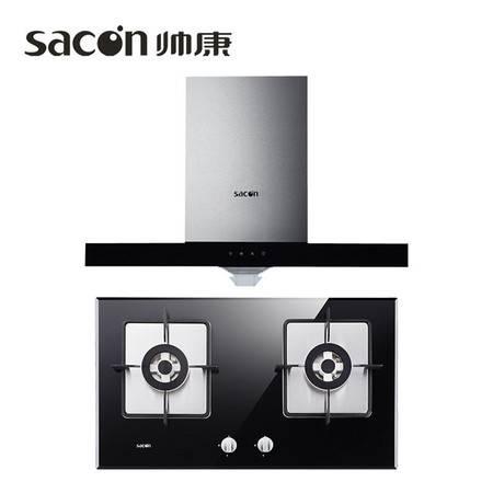 帅康(sacon)烟灶套餐TE6751+35C天然气欧式油烟机燃气灶套餐