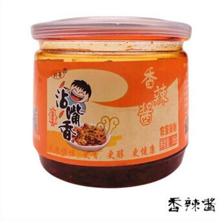 重庆特产辣椒酱拌饭炒菜佐料封哥香辣酱268g