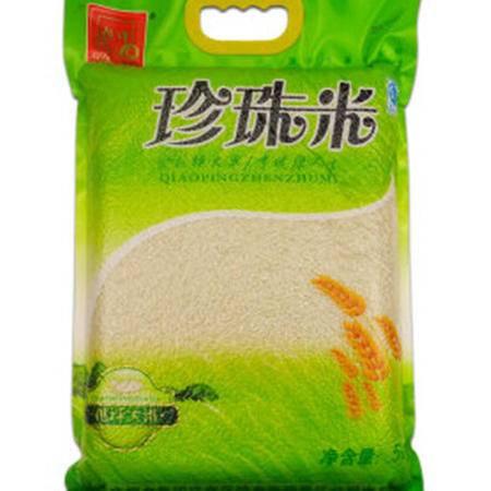 樵坪大米珍珠米5kg