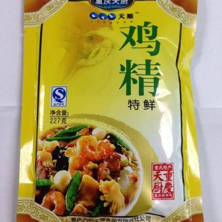 批发 重庆天厨 特鲜鸡精 227g整箱包邮年底大促销