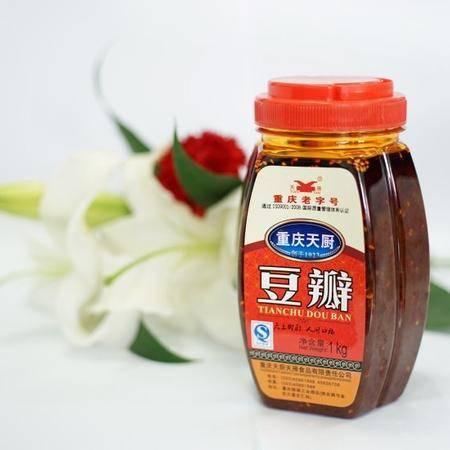 川菜之魂 重庆天厨红油豆瓣1000g调料品调味料