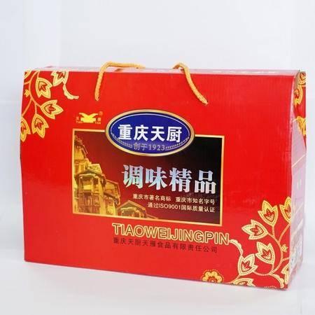 重庆特产天厨调料收藏版礼品盒,馈赠亲朋好礼品地方色彩厚重浓郁