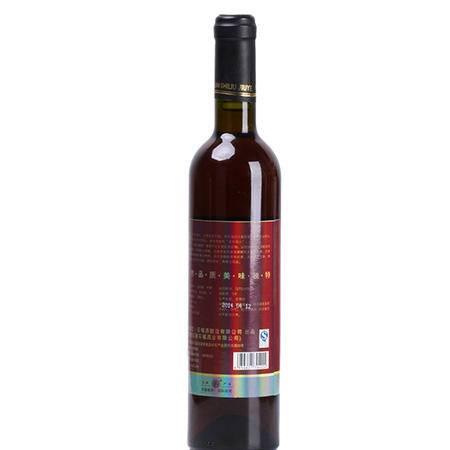 石榴酒果酒怀远特产石榴酿造乳泉石榴酒1瓶装 超值优惠