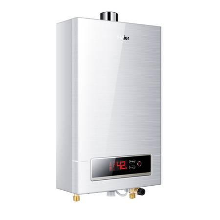 海尔燃气热水器 JSQ24-WT1(12T)