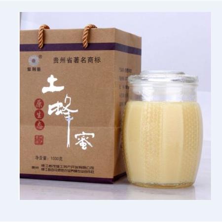 德江特产纯天然蜂蜜1000克