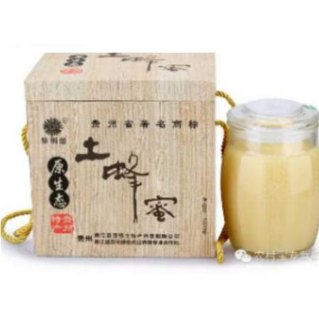 德江特产纯天然蜂蜜1000克礼盒