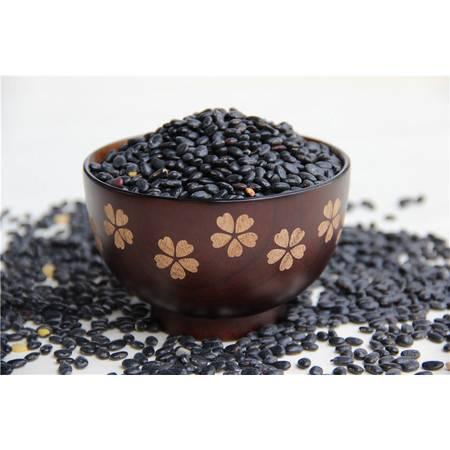 【此产品为预售,下单一个星期内发出】海南农家黑豆
