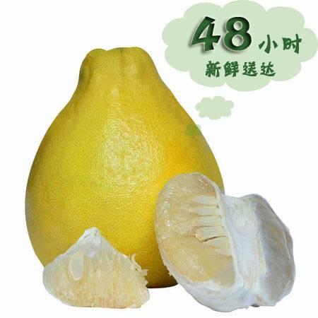 【此产品为预售,8月份后发出】海南新鲜蜜柚