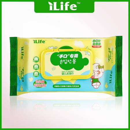 Ilife/艾莱芙宝宝湿巾 婴儿湿巾手口专用带盖湿纸巾80片不连抽