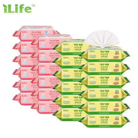 Ilife/艾莱芙湿纸巾 婴儿12包80抽手口湿纸巾+12包80抽屁屁湿巾