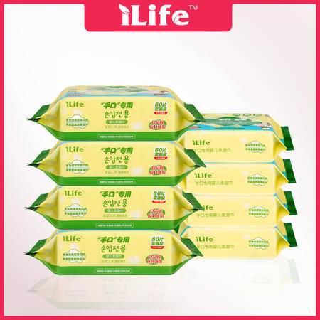 Ilife/艾莱芙婴儿手口湿巾宝宝湿巾纸80抽25抽组合装湿巾8包组合