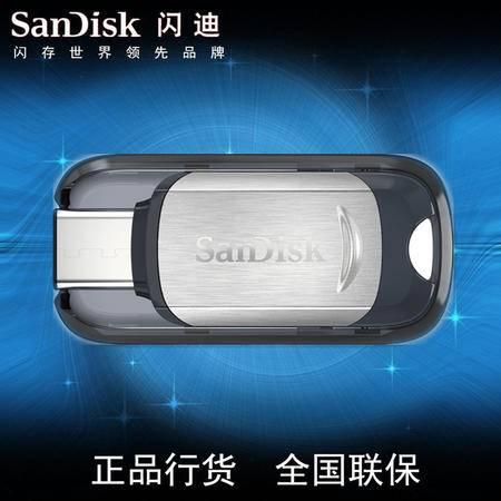 闪迪(SanDisk)至尊高速(CZ450)Type-C 64GB 薄型U盘