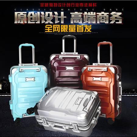 铝框密码拉杆箱万向轮商务特卖新品24寸邮登机旅行箱子