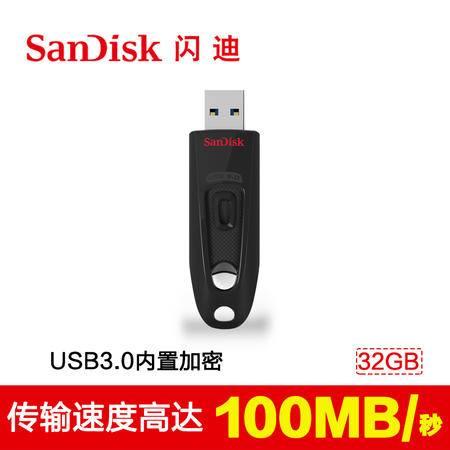 闪迪至尊高速USB3.0闪存盘 CZ48 32G创意个性加密U盘优盘正品