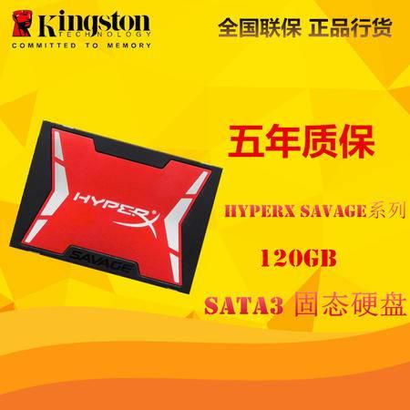 金士顿(Kingston)HyperX Savage系列 120G SATA3 固态硬盘