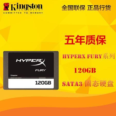 金士顿(Kingston)HyperX Fury系列 120G SATA3 固态硬盘