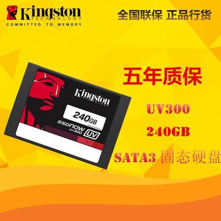 金士顿(Kingston)UV300 240G SATA3 固态硬盘