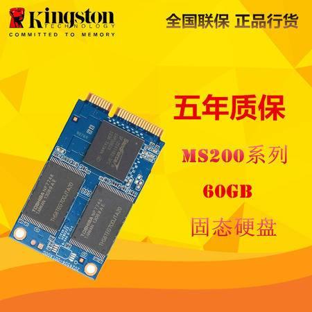 金士顿(Kingston)MS200系列 60GB MSATA 固态硬盘