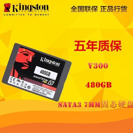 金士顿(Kingston)V300 480GB SATA3 7MM固态硬盘
