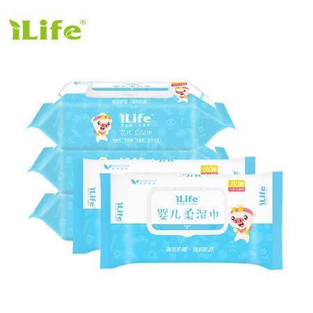 ilife 艾莱芙婴儿柔湿巾清洁湿巾滋润肌肤 80抽/包*5包组合