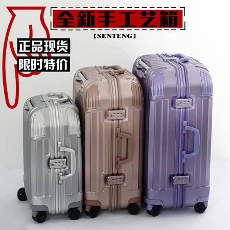 森腾防刮铝框拉杆箱向轮新款商务密码箱旅行箱20寸行李箱男女箱
