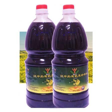 彭泽江中岛有机菜籽香油